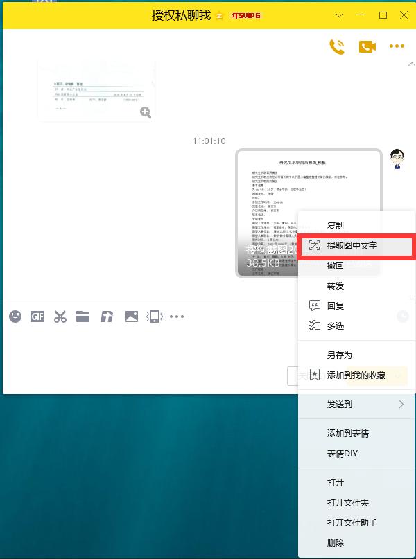 图片[1]-无需会员即可复制编辑百度文库文档VIP文档的小妙招-星辰博客
