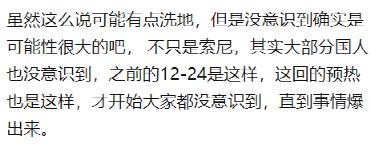 图片[5]-百年庆典前夕,索尼宣布于【卢沟桥事变】纪念日开发布会!-星辰博客