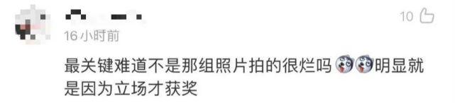 图片[7]-百年庆典前夕,索尼宣布于【卢沟桥事变】纪念日开发布会!-星辰博客